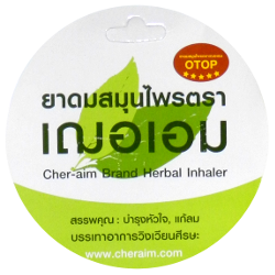 Cher-aim Brand Herbal Inhaler - OTOP product