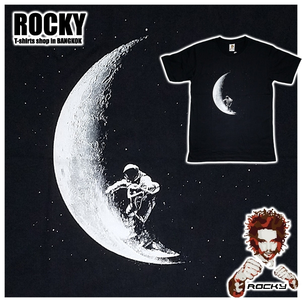 Original Rocky T-Shirt with high quality print: Astronaut Moon Surfer - 100% cotton non-chlorine bleach, funny, smart, poetic ...